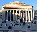 Low Memorial Library Columbia University NYC 2.jpg