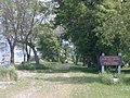 Luce Line Bike-Walk Trail, Cedar Mills, MN - panoramio (5).jpg