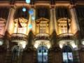 Luzes de Natal no Banco Totta, Rua do Ouro (2016-12-16) 03.png
