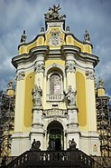 Lviv - Cathedral of Saint George 02