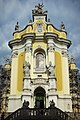 Lviv - Cathedral of Saint George 02.jpg