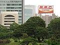 M.M.C COFFEE (2621152678).jpg