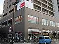 MUFG Bank Hanaten Branch.jpg
