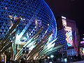 Macau-Casino-Lisboa-at-night-Cimg0825.jpg