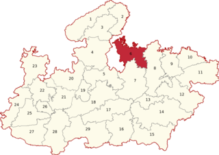 Tikamgarh (Lok Sabha constituency)