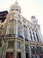 Madrid - Casa de Don Tomás de Allende y Edificio Meneses 2.jpg