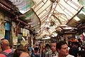 Mahane Yehuda Market IMG 2617.JPG