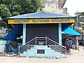 Mahatma square Mannuthy.jpg