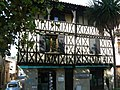 Maison, 30 rue Clément-Ader à Muret.jpg