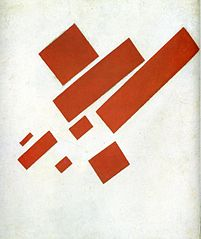 Suprematist Painting: Eight Red Rectangles