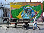 Man with Mulecart and Colorful Advertisement - Sao Felix - Bahia - Brazil.jpg