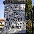 Manastiri i Gjon Vladimirit nga jashtë - 1.jpg