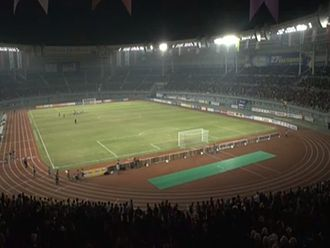 2013 Southeast Asian Games - Mandalarthiri Stadium in Mandalay