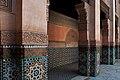 Marrakesh, Ben Youssef Medersa (5365301988).jpg