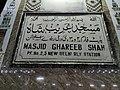 Masjid Ghareeb Shah 2.jpg