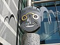 Mask at the Royal Armouries museum - geograph.org.uk - 1771125.jpg
