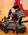 Matudaira Katamor Syouzougai.jpg