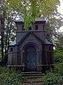 Mausoleum, Parkfriedhof Eichhof - panoramio.jpg