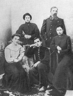 Vladimir Mayakovsky - The Mayakovskys in Kutaisi