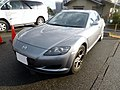 Mazda RX-8 Type E (LA-SE3P) front.jpg