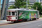 McKinney Avenue Transit Authority July 2015 02 (Betty).jpg