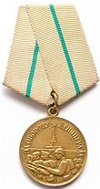 Medal Defense of Leningrad.jpg