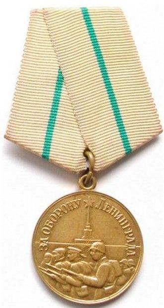 Leonid Kantorovich - Image: Medal Defense of Leningrad