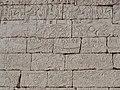 Medinet Habu Ramses III. Tempel Nordostwand 44.jpg
