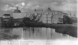 Medzhybizh Fortress - Image: Medzhibozh Castle 1 1900