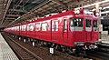 Meitetsu 100 series 013.JPG