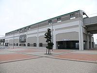 Meitetsu Rinku Tokoname Station 01.JPG