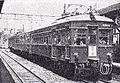 Meitetsu mo 3301 kanayamabashi.jpg