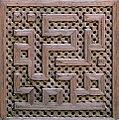 Meknes Medersa Bou Inania Calligraphy.jpg