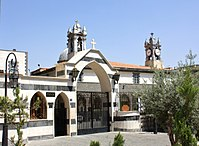 Melkite Greek Catholic Church, Damascus, Syria.jpg
