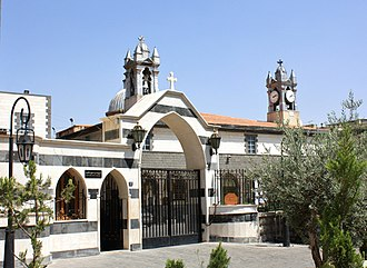 Cathedral of the Dormition of Our Lady, Damascus - Image: Melkite Greek Catholic Church, Damascus, Syria