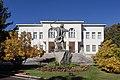 Mellat Palace Museum 02.jpg