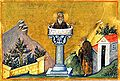 Menologion of Basil 054.jpg