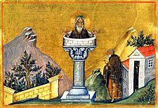 San Daniele Stilita, miniatura dal Martirologio di san Basilio