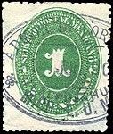Mexico 1886 1c Sc174 used.jpg