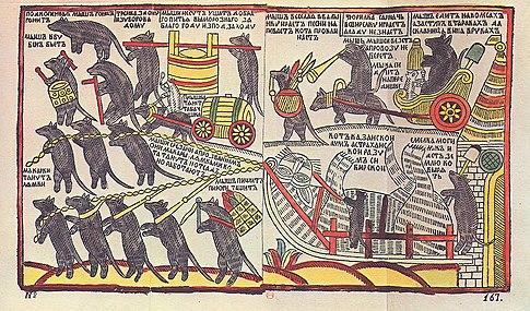 «Мыши кота погребают», 1760