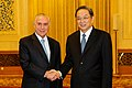 Michel Temer with Yu Zhengsheng-20170901.jpg