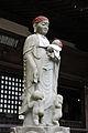 Mii-dera Otsu Shiga pref29n4592.jpg