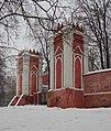 Mikhalkovo Estate Moscow img03.jpg