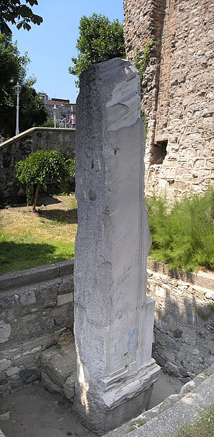 Milion - A fragment of the Milion has been re-erected as a pillar.