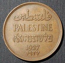 فلسطين ثمانيات القرن ال19