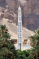 The minaret of the Al Muhdhar Mosque at Tarim, Yemen, is measured 53 metres (175 feet) high, and recognised to be one of the tallest earth structures in the world.