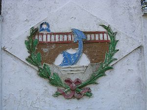 Historia de los ministerios de fomento de espa a for Logotipo del ministerio del interior