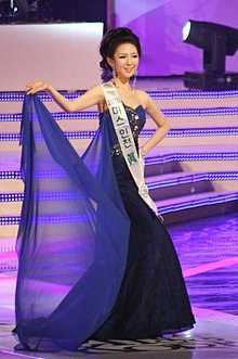 Miss Korea 2010 (36).jpg