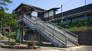 Miyamoto Musashi Station - Miyamoto Musashi Station in August 2006