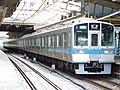 Model 1000-8cars of Odakyu Electric Railway.JPG